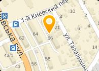 Винницкий завод малой механизации и металлоконструкций, ООО РУСА