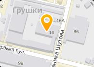 Инта - Научно-производственное предприятие, ООО