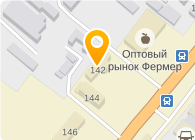Gransmakina, Компания