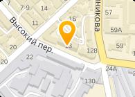 Отдельное подразделение Национального Университета биоресурсов и природопользования Украины НИПИ Стандартизации Геологии экобезопасности, ГП