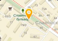 ЭКОТЕП, ООО