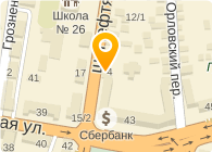 ЭНЕРГИЯ-96, ООО