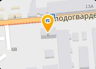 Элитпродукт Украина, ООО