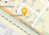 Кометос ОЙ (KOMETOS OY), Компания