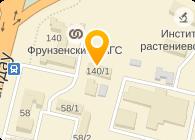 Альта ЛТД, ООО