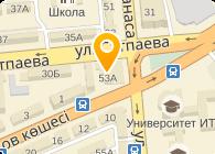 ТехИнтКом Казахстан, ТОО