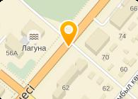 Матимэкс Казахстан, ТОО