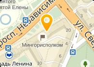 Белинженерпром, УП