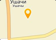 Ушачский овощесушильный завод, ЧУП