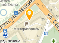 Минск Кристалл, РУП