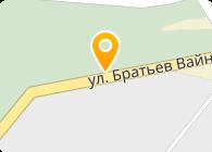 Никвин, ЧП