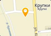 Кленовичи, ОАО