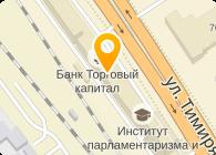 Сервис Пак, ООО
