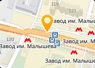 Харьковхолодмаш, ПАО