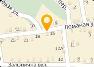 Инпроминокс, ООО