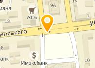Посуда в Луганске, ЧП (XoReCa)