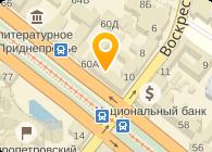 Фильтры для воды Днепропетровск, ЧП