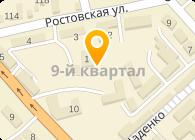Пухальский К. В, ЧП