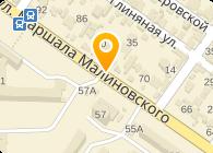 Kabare Service Одесса, Компания