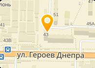 Климов, СПД