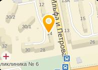 Лед-Газогидрат НИИ, ОАО