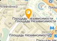 FIS (ФИС), Представительство Компании в Украине
