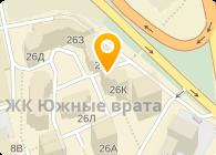 Nexmar Украина, ООО