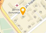Империя Торговли, ООО