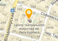 Ватерворк Украина, ЧП (Waterwork Ukraine)