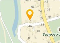 Sev-Украина, ООО