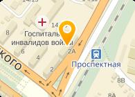 ТД Ярослав, ООО