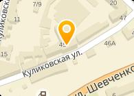 Аб-Фин Украина, ЧП