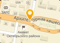 Умай Транс Ком, ТОО