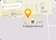Торговый комплекс Аэродромный, РУП