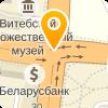 Витебский ликероводочный завод Придвинье, ОАО
