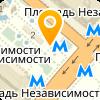 Инферра Пак, ООО