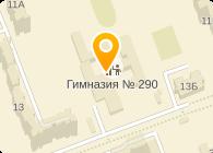 Ринвик, ООО