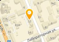 УкрСтеклоСталь, ООО