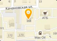 Украгромаш, ООО