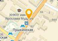 Макаронпром, ООО (Makaronprom TM)