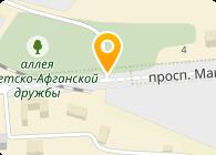 Брестский центральный универмаг, ОАО