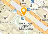 Укркомпозит, ЧП