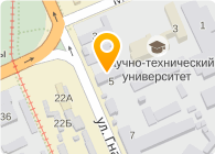 Штепа Сергей Николаевич, ЧП
