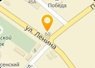 "ПАО ""БАНК УРАЛСИБ"""