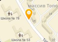 Спортуголок - интернет-магазин, ЧП