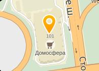 Алиска, Интернет-магазин