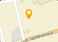 Богодуховский электромеханический завод, Филиал ГНПП Объединение Коммунар