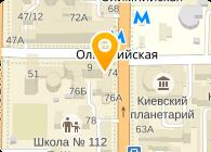 Украинское общество глухих ЦП УТОГ