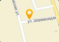 ИНДУСТРИЯ, ОАО