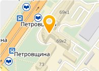 Тюшеп, ОДО